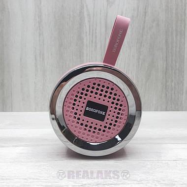 Портативная колонка Borofone BR2 (Pink), фото 3