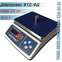 Весы профессиональные для бара Днепровес ВТД-ФД (ВТД-15/1ФД)  высокой точности, фото 1