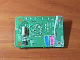 37. Плата AV ресивера Sony STR-DN1010 / U2N1001, фото 2