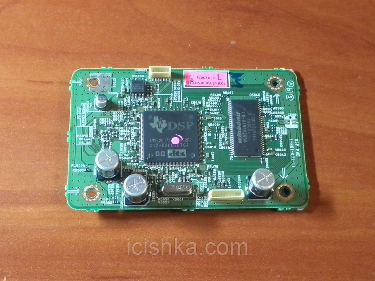 37. Плата AV ресивера Sony STR-DN1010 / U2N1001