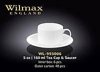 Чашка чайна з блюдцем Wilmax WL-993006 (160 мл)