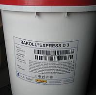 Водостойкий клей Rakoll expres D3 30 кг.