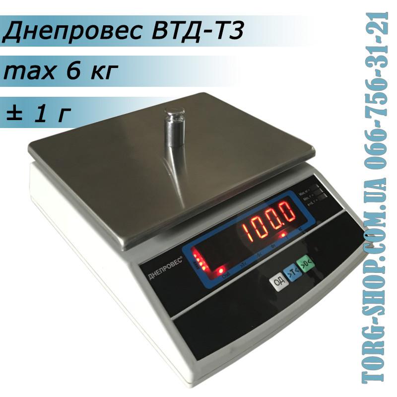 Фасувальні ваги Днепровес ВТД-Т3 (ВТД-6Т3)