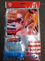 Вакуумный пакет  для одежды 70*100 см, фото 1