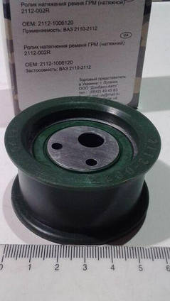Ролик ГРМ ВАЗ 2112 натяжной, пласт., ССД (2112-002R)