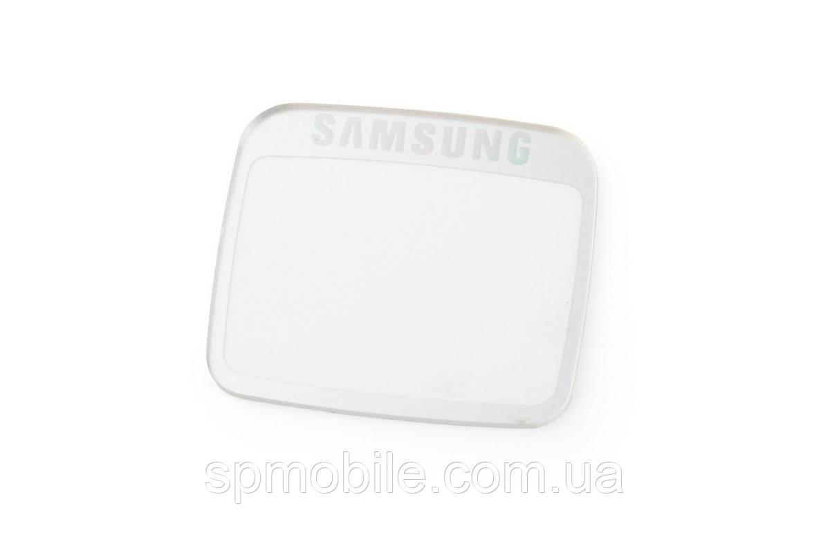 Захисне скло дисплея Samsung S500