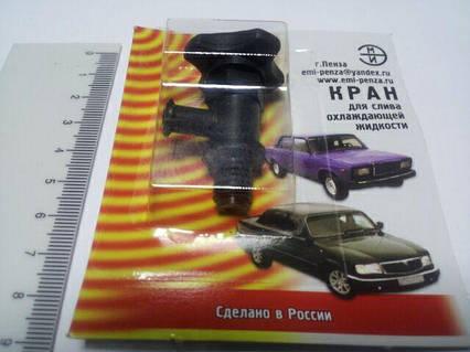 "Кран сливной радиатора ВАЗ 2101, ""ЭМИ"" Пенза (71.9.000)"