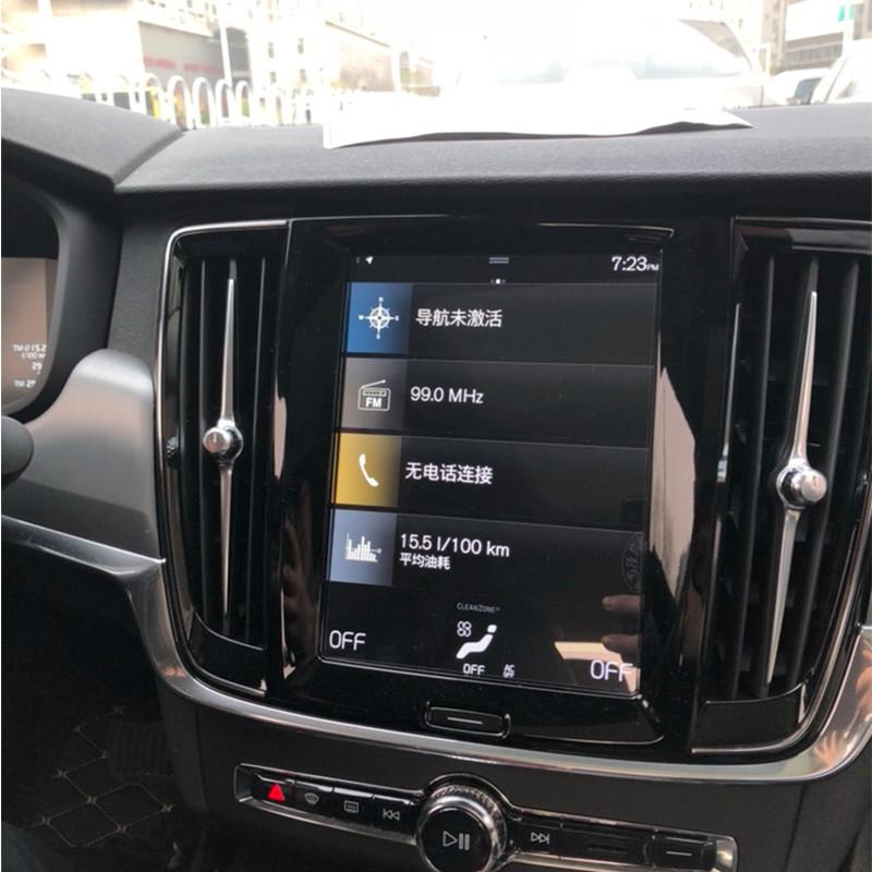 Защитное стекло для экрана мультимедиа (монитор,панель приборов) Volvo V90 XC90 S90 XC60