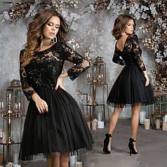 Платье нарядное в расцветках 377300