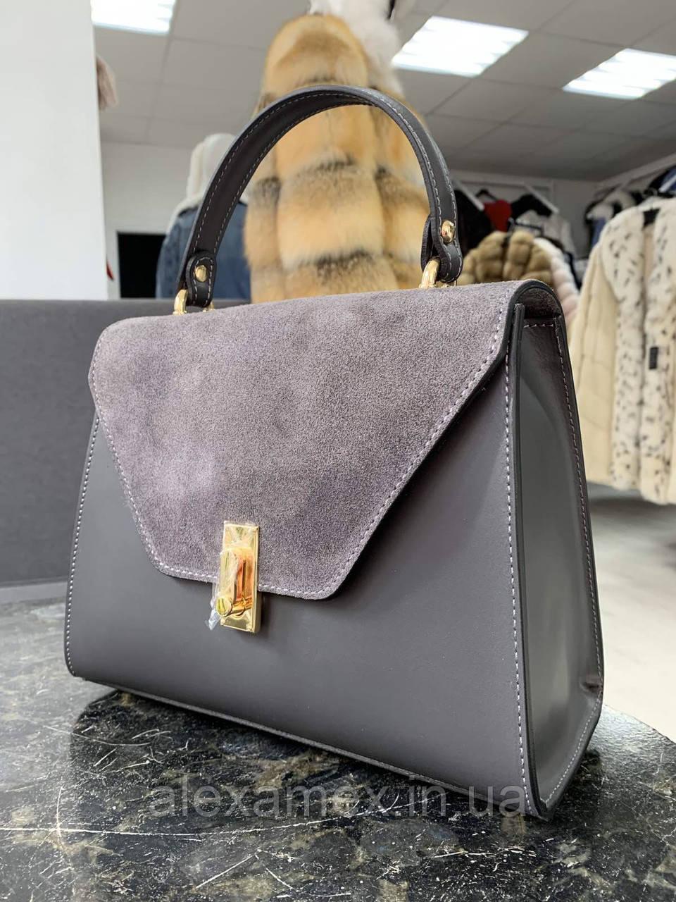 Итальянская сумка из натуральной кожи и замши