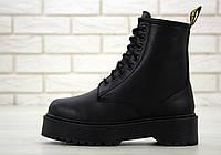 Женские ботинки в стиле Dr Martens Jadon MONO Black на меху (Реплика ААА+)