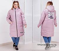 Стильное теплое утепленное синтепоновое пальто батальное из плащевки с нашивкой на спине . Арт -1340/37, фото 1
