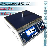 Весы профессиональные кухонные Днепровес ВТД-ФЛ (ВТД-3/0,1ФЛ)  высокой точности, фото 1