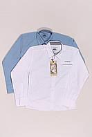 Рубашка для мальчиков Cegisa (116-134), фото 1