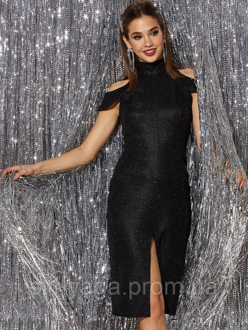 Вечірній сукні-міді з відкритими плечима з трикотажу з люрексом чорний
