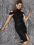 Вечірній сукні-міді з відкритими плечима з трикотажу з люрексом чорний, фото 2