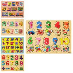 Деревянная игрушка Рамка-вкладыш MD 0646 (144шт) с ручкой, цифры, 5 видов, 29,5-21,5см