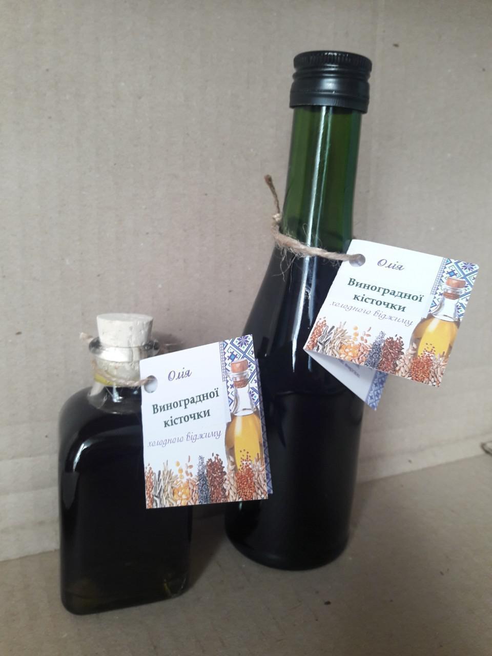 Олія виноградної кісточки 200 мл