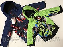 Термо куртки для мальчиков 110-128 см