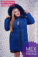 Женская зимняя куртка натуральный мех Песец цвет  Пион