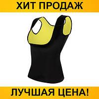 SALE! Майка для занятий спортом SWEAT SLIM VEST размер 2XL