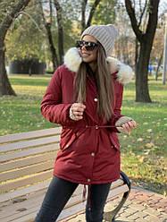 Зимняя женская парка на меху с капюшоном и красивой белой опушкой , цвет марсала
