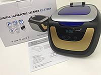 Стерилизатор ультразвуковой Ultrasonic Cleaner CE-5700A 50 Вт (Черный)