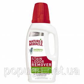 Средство для уничтожения пятен и запах Natures Miracle STAIN&ODOR REMOVER для собак, 946 мл