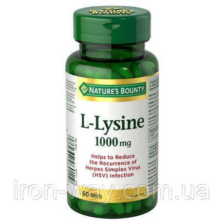 Nature's Bounty L-Lysine 1000mg 60 tab