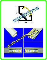 Профиль алюминиевый угловой для светодиодной ленты
