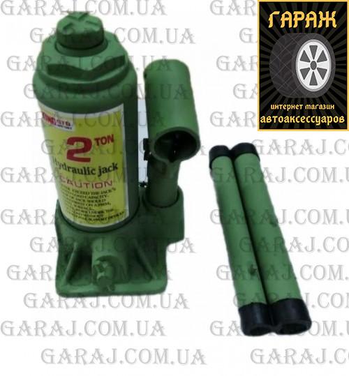 Домкрат бутылочный  2т 150/280мм коробка King-STD KSB-2T