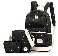 Черный детский набор рюкзаков в горошек 3в1