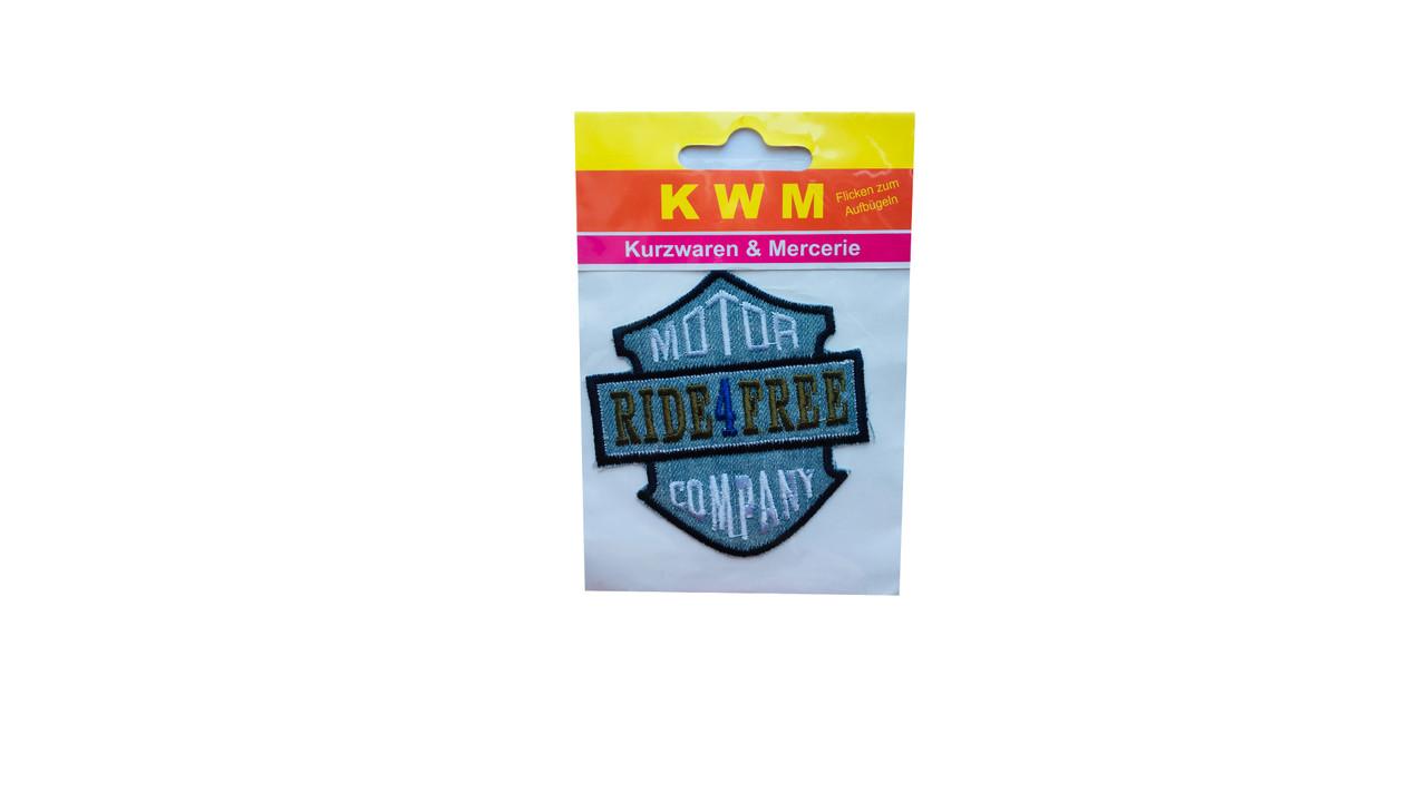 Нашивка на одежду KWM