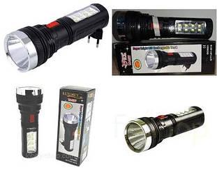 Фонарь ручной Yajia(яджи) Yj-227 фонари ручные аккумуляторные
