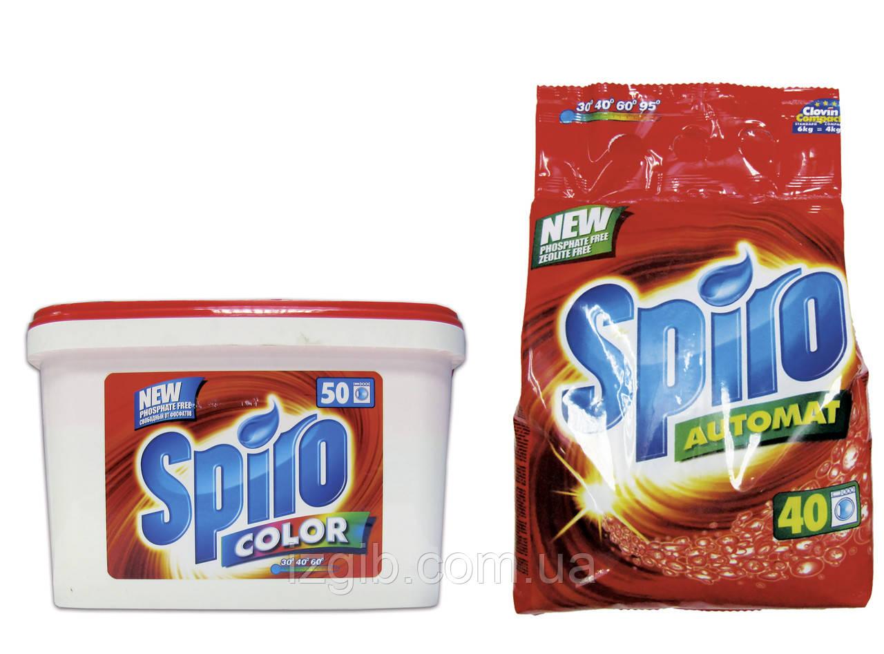 Порошок для стирки SPIRO, Сolor, пакет, 4 кг