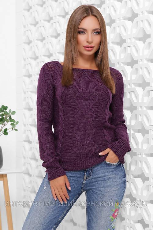 Женский свитер красивой вязки теплый фиолетового цвета размер 44-50