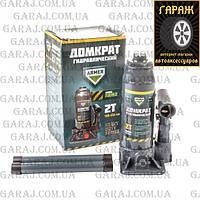 Домкрат бутылочный  2т 180/340мм коробка Armer ARM2