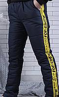 Детские штаны плащевка оптом 134-164 синии, фото 1