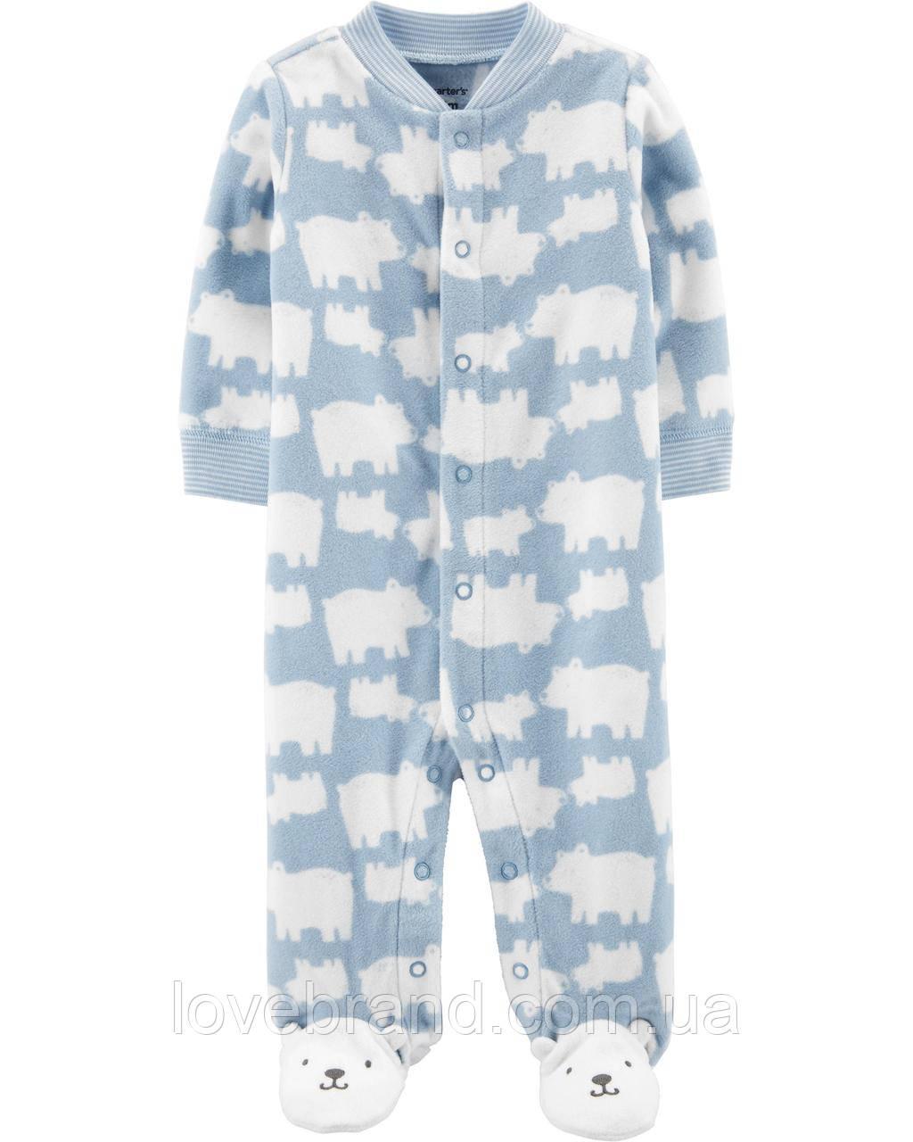 Флисовый человечек для мальчика Carter's, голубой с ножками