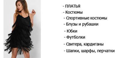 Женщинам LUX