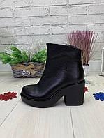 Зимние ботинки на невысоком каблуке