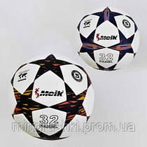 Мяч футбольный С 34184 (74429) 2 вида, 400 грамм, баллон с ниткой, бесшовный, материал TPU