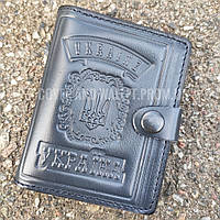 Універсальна шкіряна обкладинка синього кольору для id паспорт, авто документів