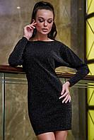 Нарядное платье летучая мышь с люрексом 42-48 размера черное