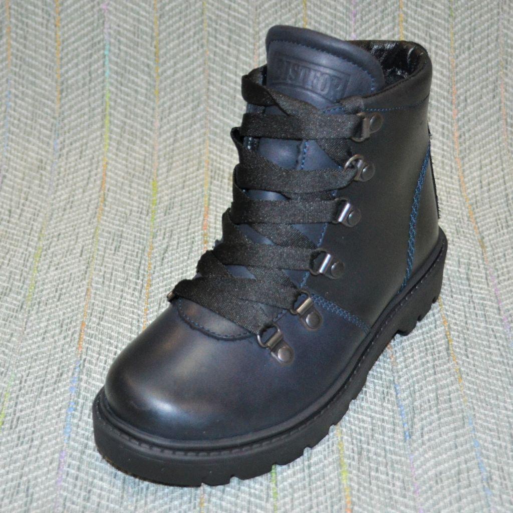 Демісезонні черевики хлопчикові, Bistfor розмір 31 33 35 36 38