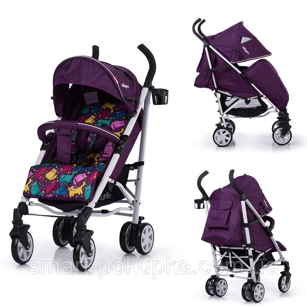 Коляска прогулочная CARRELLO Allegro CRL-10101/1 Kitty Purple в льне /1/ MOQ