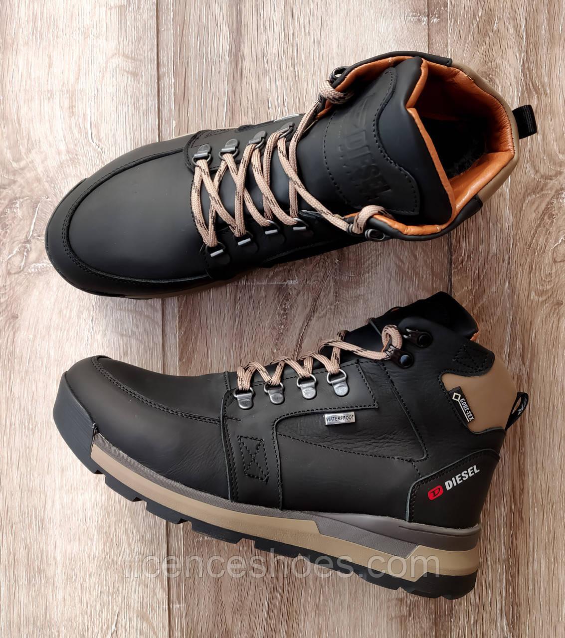 Чоловічі зимові черевики Diesel Black. Натуральна шкіра та хутро.