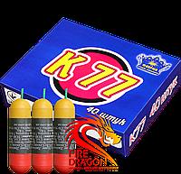 Петарды К77 в упаковке 40 штук, фото 1