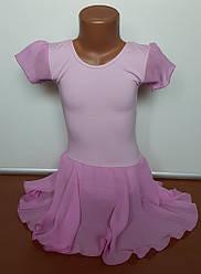 Купальник трико для танцев с юбкой шифон на рост 104-110