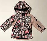 Термо Куртки для дівчаток 104-116, фото 9